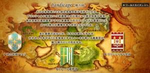 ラグヒカ-ワールドマップ