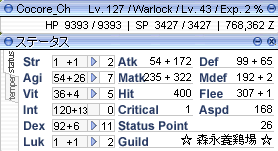 ウォーロックLv127