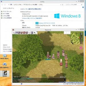 Windows8+RO