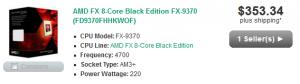 9370は普通に売ってる・・・?