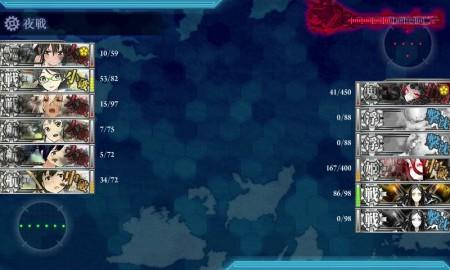 E5Boss戦