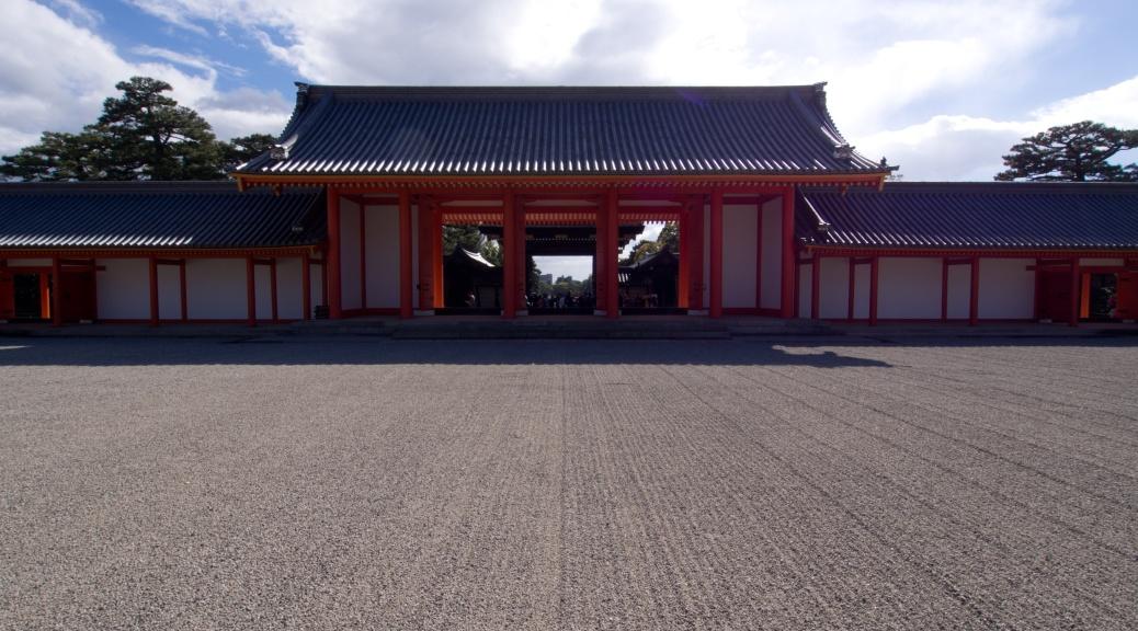 京都御所 紫宸殿の門
